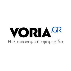 LOGO-VORIA-NEW-1